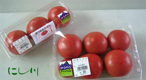 御杖のトマト
