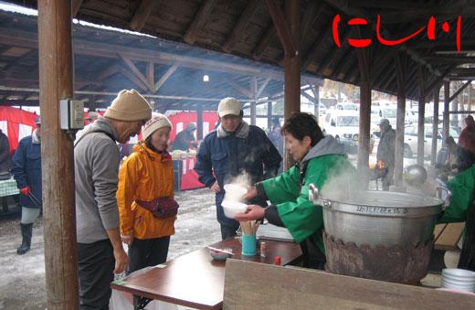 野菜汁振る舞い 霧氷まつり 平成23年1月8日